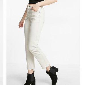 New express high waist straight cropped pants